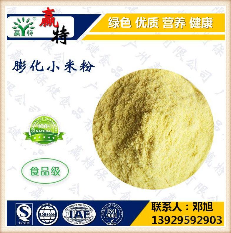 赢特牌 食品 小米粉 小米膨化粉 优质五谷杂粮 25kg/袋
