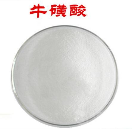 合肥友泰厂家供应牛磺酸作用与功效