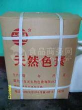食用嫩黄嫩黄色素哪里有卖 郑州九庭批发