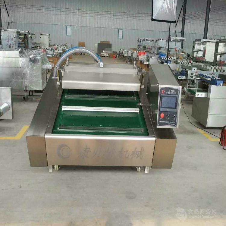 自动连续封口机豆腐干滚动式真空包装机械