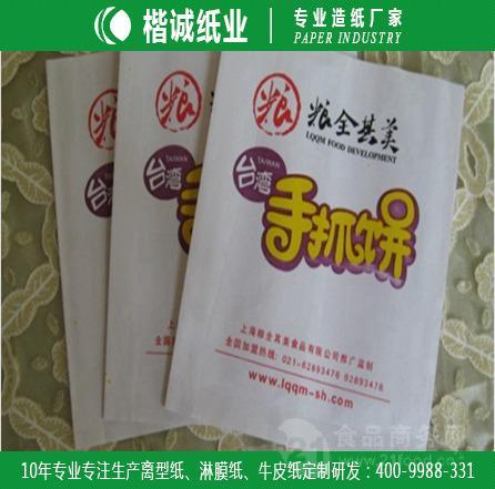 湖北食品淋膜纸 楷诚零食包装袋淋膜纸
