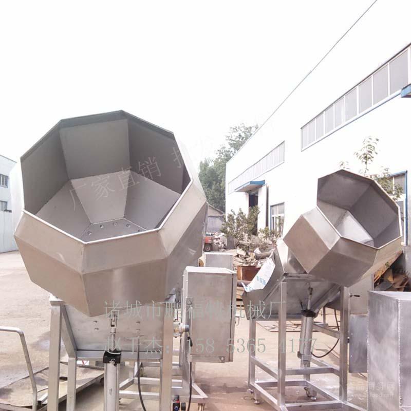 供应水晶花生入味机厂家批发价格低 山东 拌料机