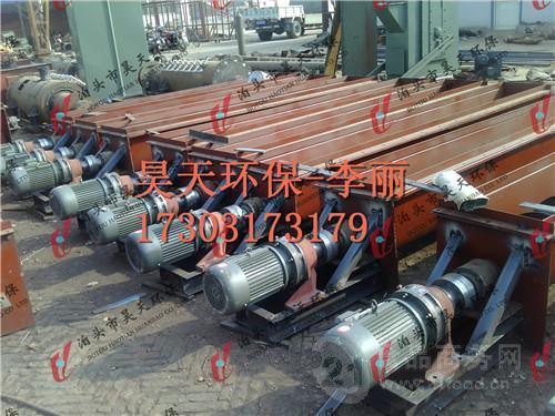 LS500螺旋输送机厂家低价制造