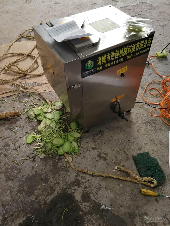 根茎类蔬菜切丝切片机