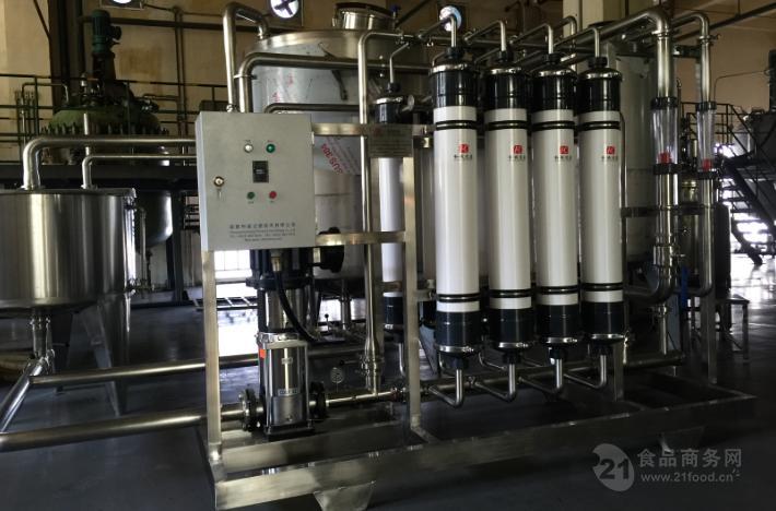 和诚过滤供应罗汉果汁澄清除杂 膜过滤设备