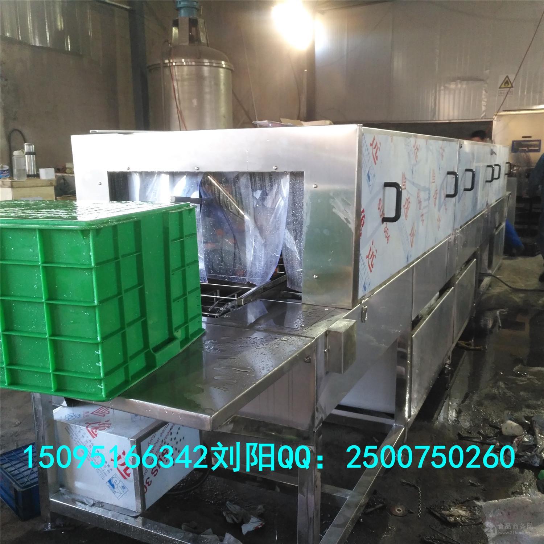 辽宁海产品筐清洗机,水产筐清洗机,塑料胶筐清洗机报价