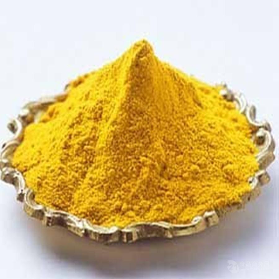 厂家直销偶氮甲酰胺(ADA)