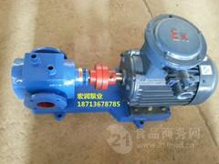 基础油循环泵/化工油泵/高温400度BW18/0.6型保温沥青泵