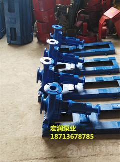 东莞高温油泵/东莞直销RY10065200型导热油泵
