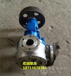 广东高粘度泵供应商/宏润牌NCB20/0.5型高粘度内齿泵