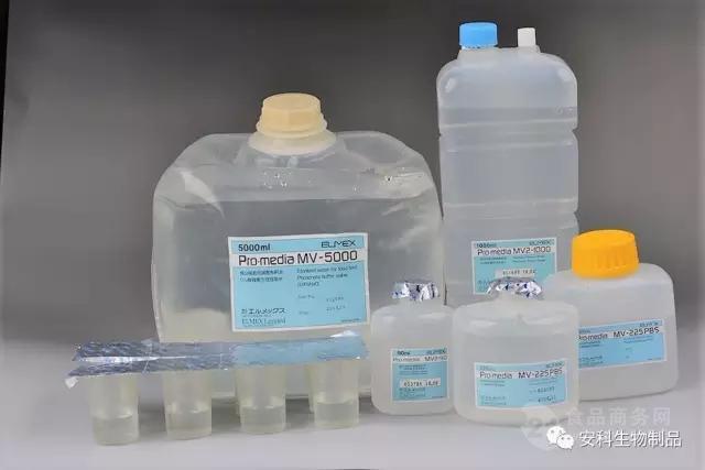 梯度灭菌稀释液
