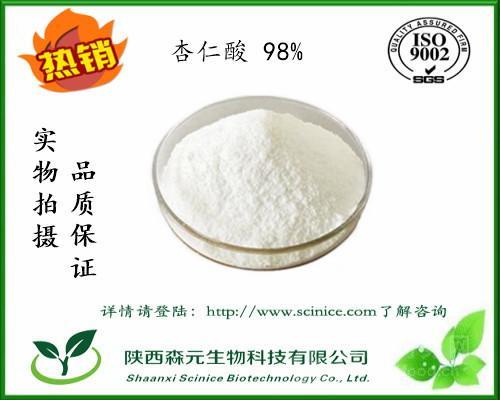 杏仁酸98% 苦杏仁酸 高含量萃取  工厂现货热销中