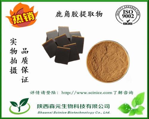 鹿角胶提取物 10:1 鹿角胶粉 精选浓缩鹿角胶粉 工厂现货包邮