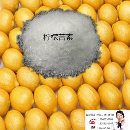 供柠檬苦素,黄柏内酯、吴茱萸内酯