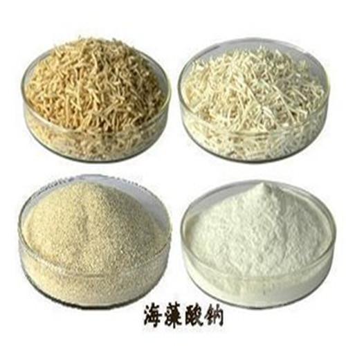 海藻酸钠 食品级 海蜇丝专用海藻酸钠食品