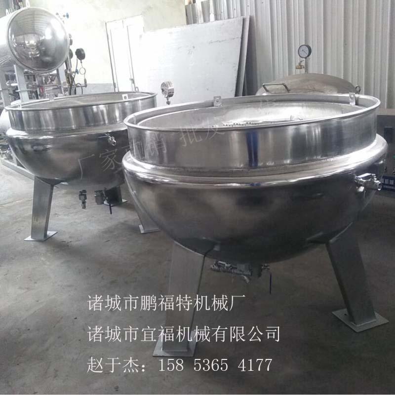 供应600L蒸汽加热肉类蒸煮夹层锅厂家 山东 蒸煮设备