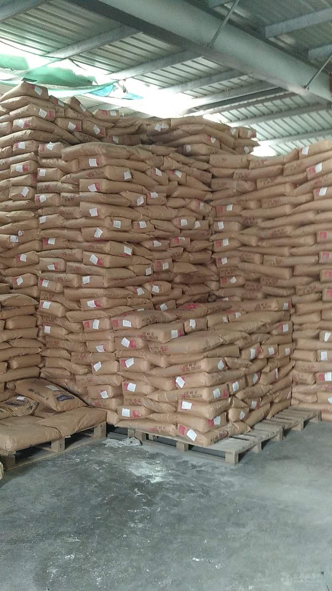 海藻酸钠厂家 工厂直供