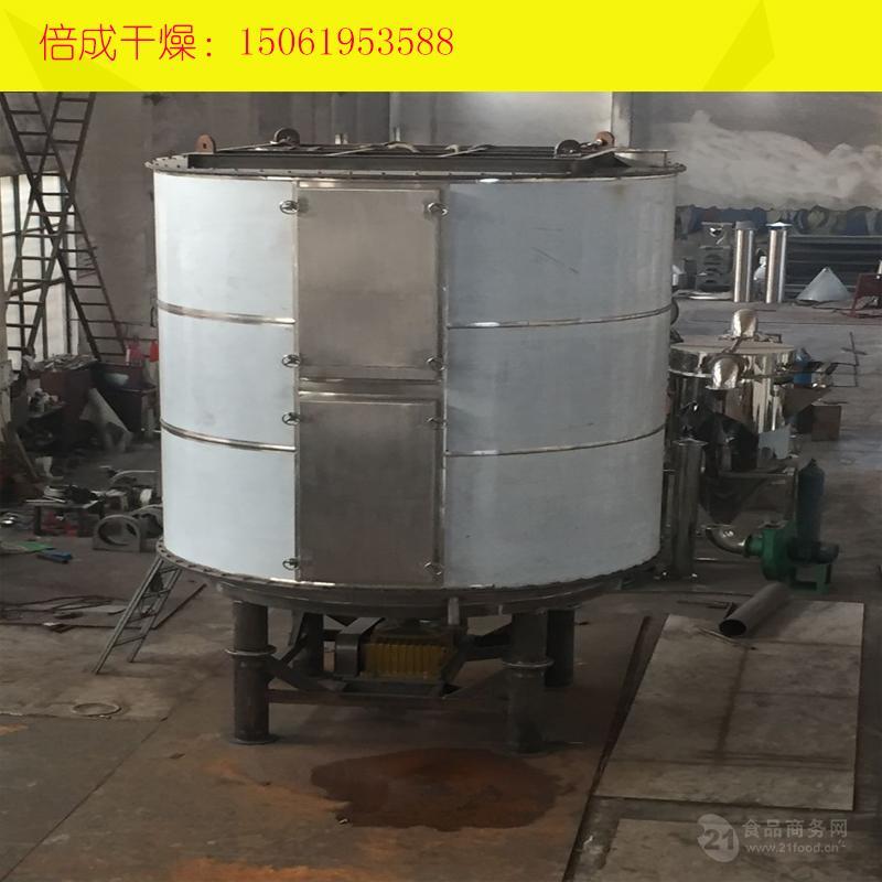 多层盘式干燥机硫酸钾连续烘干机硫酸钾干燥机