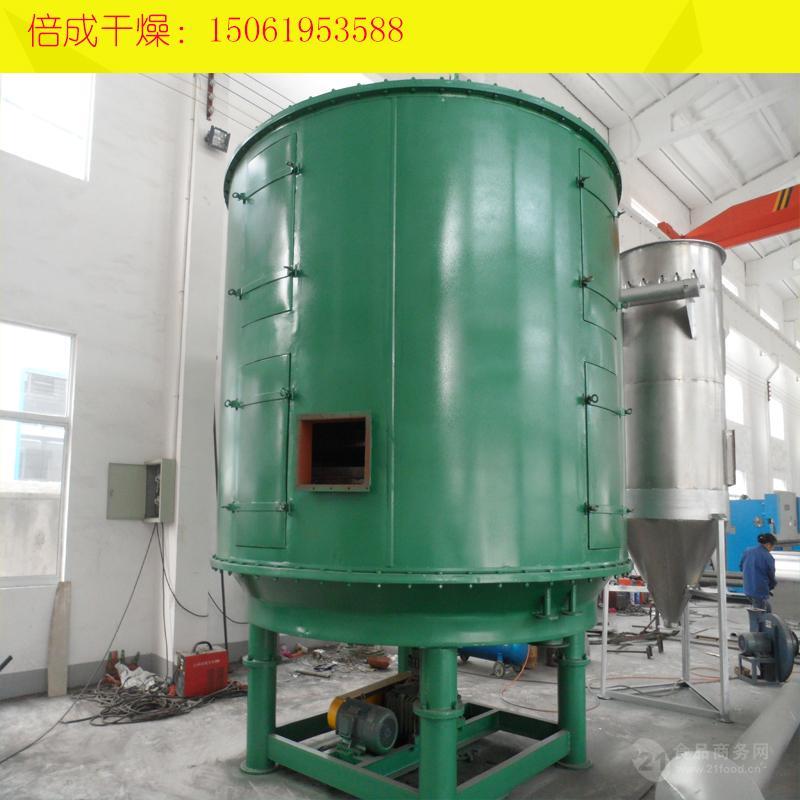 化工原料碳酸钙干燥机盘式连续干燥机免费送货上门