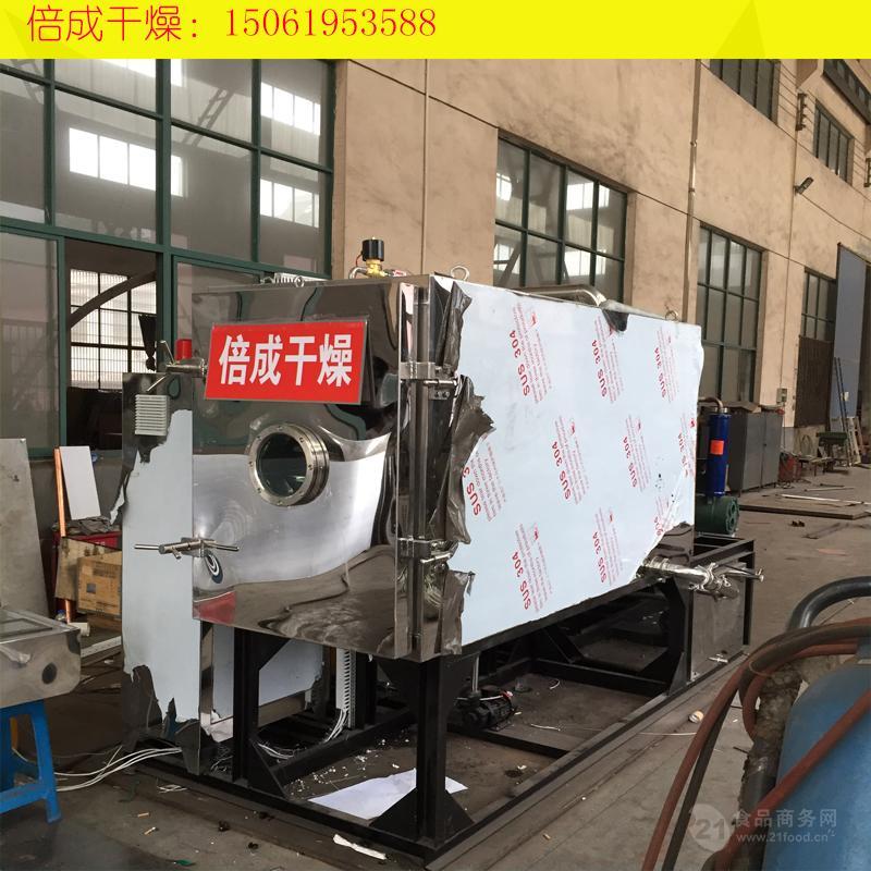 FD-1实验型真空冷冻干燥机现货供应冷冻真空干燥机