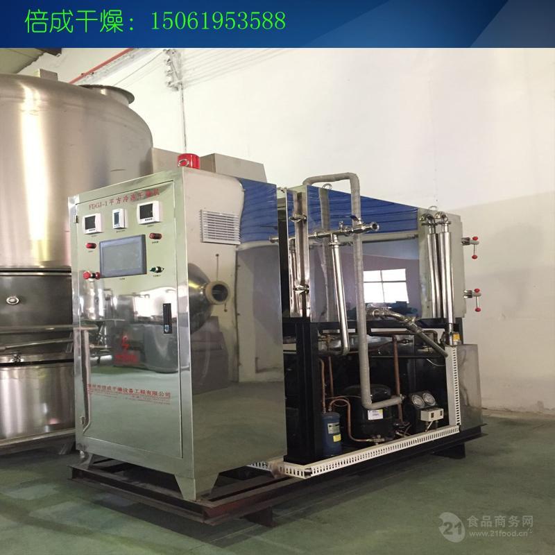 组合式低温真空冷冻干燥机提供冷冻干燥机代加工冷冻产品
