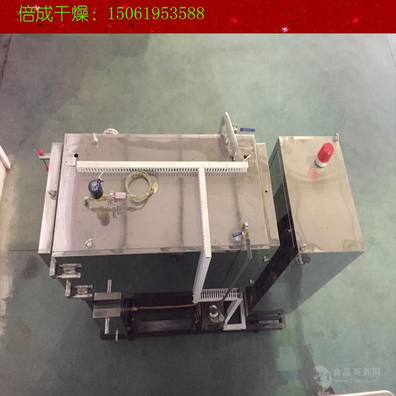 低温式蛋花干燥机方便面食品真空冷冻干燥机真空冷冻干燥机组