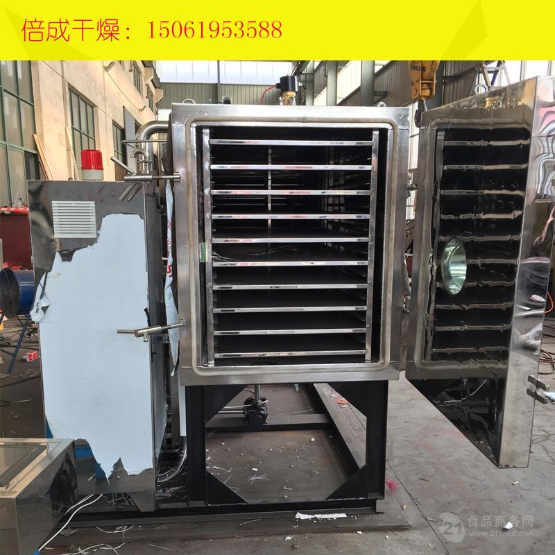 胎盘冻干机胆汁冻干机长期现货供应真空冷冻干燥机