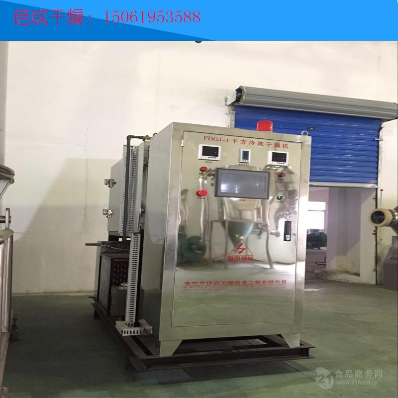 蛋白胨液体干燥机真空冷冻干燥机对冻干产品无营养丢失