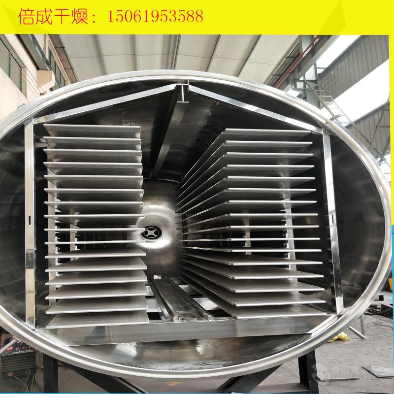 配件统一标准型号真空冷冻干燥机再送冻干盘一套