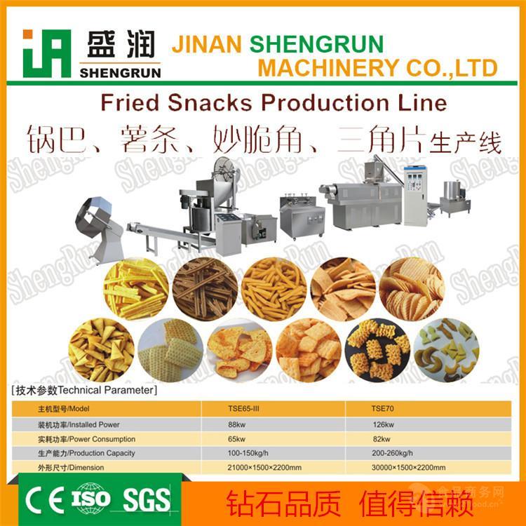 膨化油炸面粉薯条生产设备