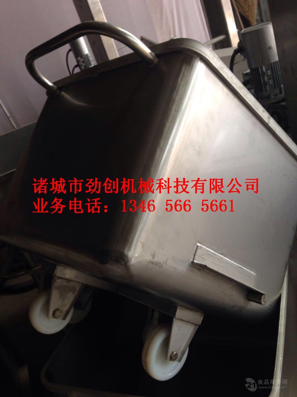 肉制品设备厂家劲创公司