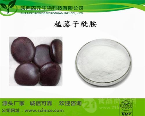 榼藤子酰胺 98% 榼藤子提取物 质量上乘 厂家一公斤包邮