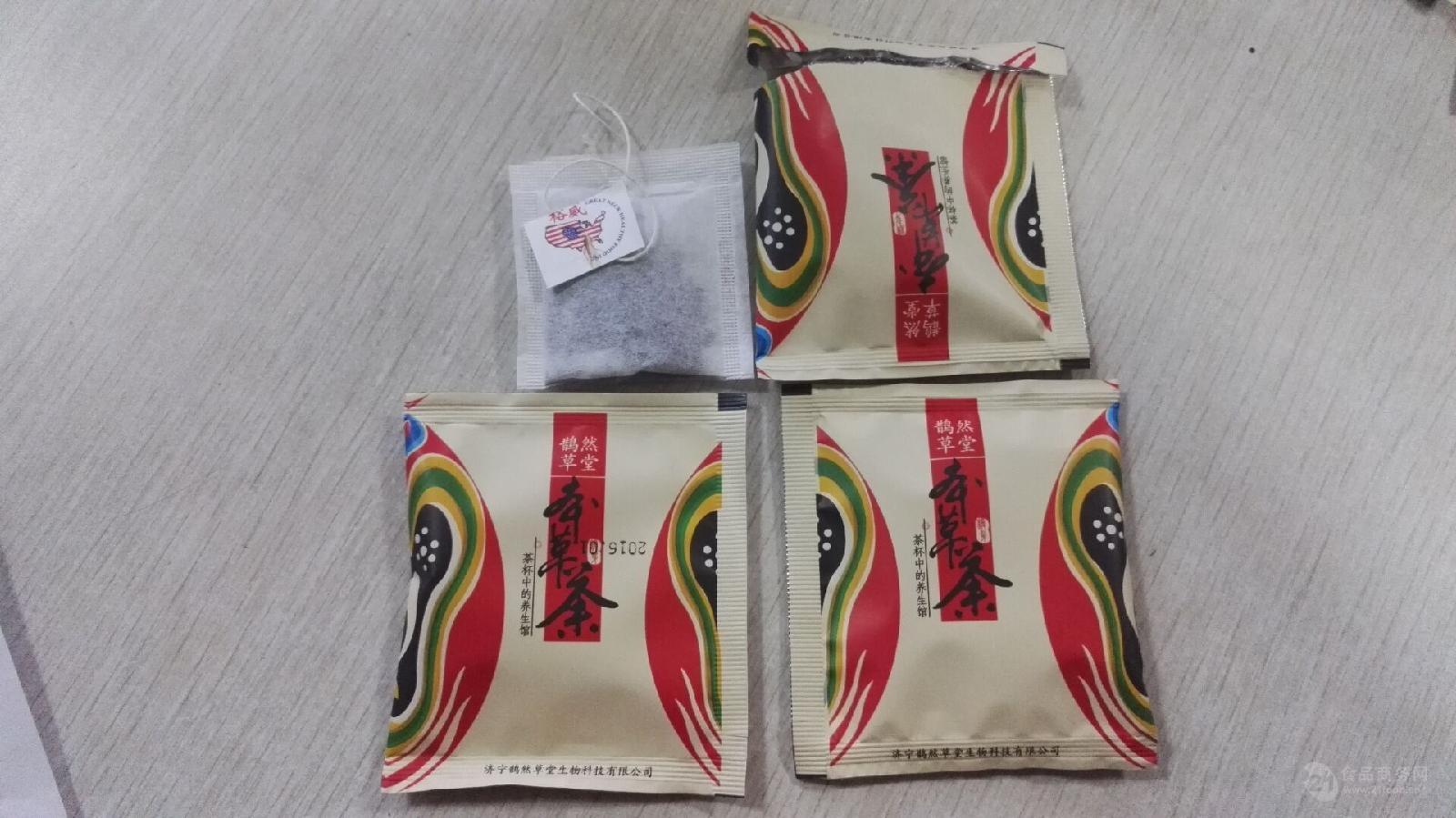 保健茶茉莉花茶包装机代用茶挂线挂标包装机