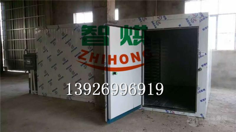 供应厂家出售价格低智烘牌萝卜片烘房ZH-JN-HGJ03
