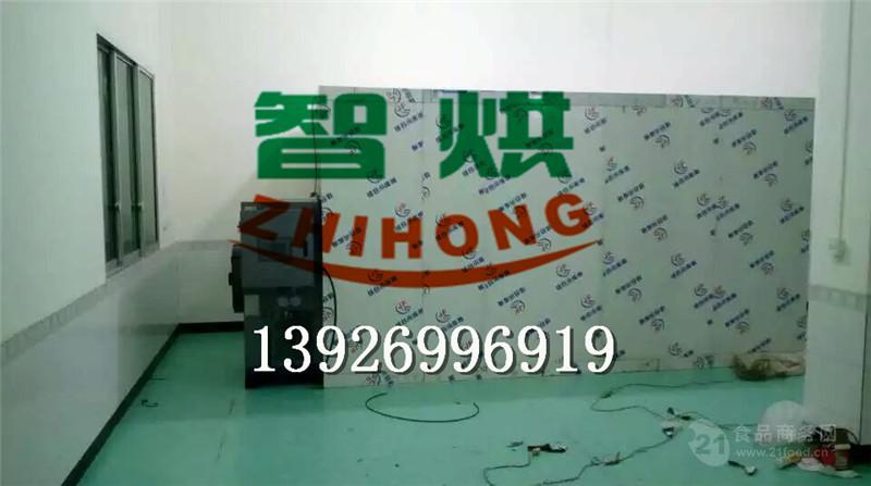 供应用户体验好价格合理的萝卜片干燥设备ZH-JN-HGJ03