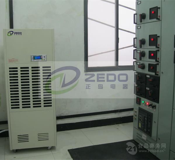 高压配电室除湿机