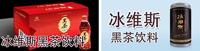湖南鑫亚达食品有限公司招商