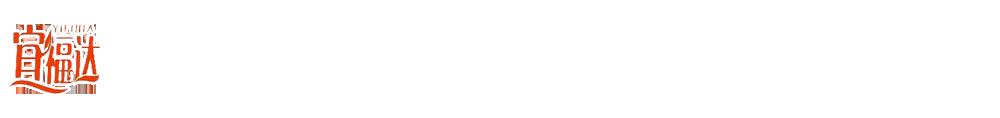 豆角油炸机工厂价格,油条,肉饼油炸机供应商,猪皮,薯片全自动油炸机批发价格,食品级海产品,苹果,蔬菜,网带式果蔬烘干机供应商,电磁,燃气,豆馅,香菇酱,爆米花行星炒锅生产厂家-山东诸城宜福机械有限公司