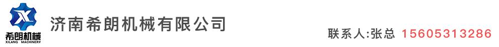 西安膨化设备微波干燥杀菌设备制造厂家,郑州宠物饲料营养米粉生产线优质生产厂家-山东济南希朗机械有限公司