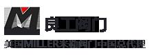 美国MILLER进口法兰球阀价格规格制造,高低温电磁阀型号厂家直销,高压蒸汽调节阀生产厂家-深圳市良工阀门有限公司