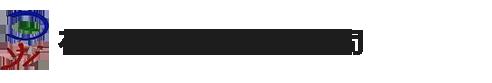 微波豆粕杀菌机|江门排粉烘干机|微波山楂粉杀菌设备|油菜花椰菜烘干房|微波黄花菜杀青设备-石家庄宏涛科技有限公司