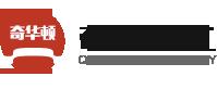 沙雷肽酶供货商,卡拉胶供应商,黄原胶生产厂家-郑州奇华顿化工产品有限公司