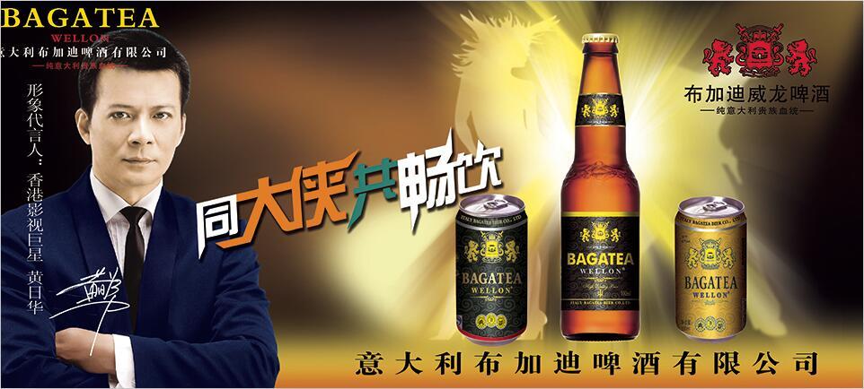 东方猎人啤酒  青春活力型啤酒