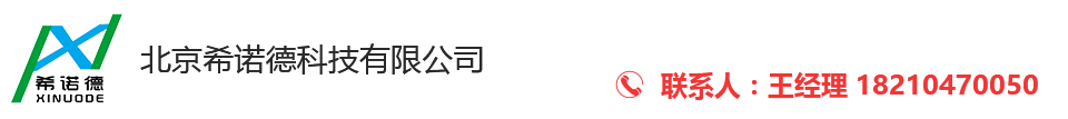 进口大型全自动香肠绞肉机供应商|全自动丸子加工设备供货商|全自动AMG 210型绞肉机工厂价格-北京希诺德科技有限公司