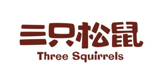 三只松鼠加速布局 线下开设投食店