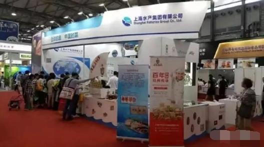 上海水产亮相201
