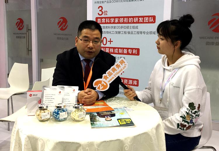 江苏微康:打造国内益生菌产业领导者