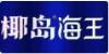CCTV國家品牌計劃