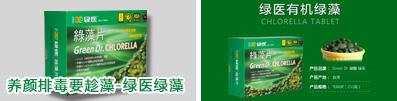 上海基东实业有限公司招商