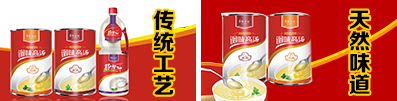 北京金晔生物工程有限公司招商